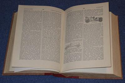book-wikicommons
